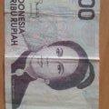 Indonésie bankovka 10.000 rupiah