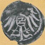 kr-peniz-znojmo1461-falsum.jpg