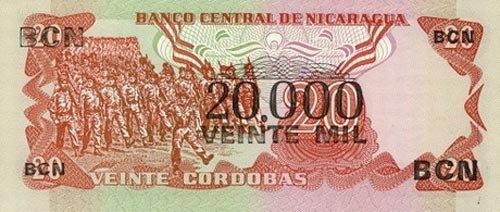 nicaragua20000cordobas-2.jpg