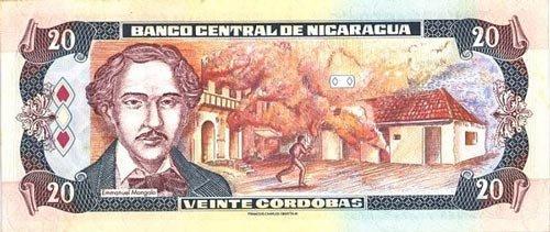 nicaragua20cordobas-1995-2.jpg