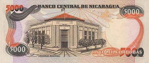 nicaragua5000cordobas-1985-2.jpg