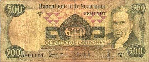 nicaragua500cordobas-1979-1.jpg