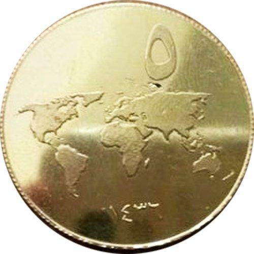 islamsky-dinarISIL
