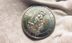 Oslavte 100. výročí československé koruny pamětní medailí zdarma!